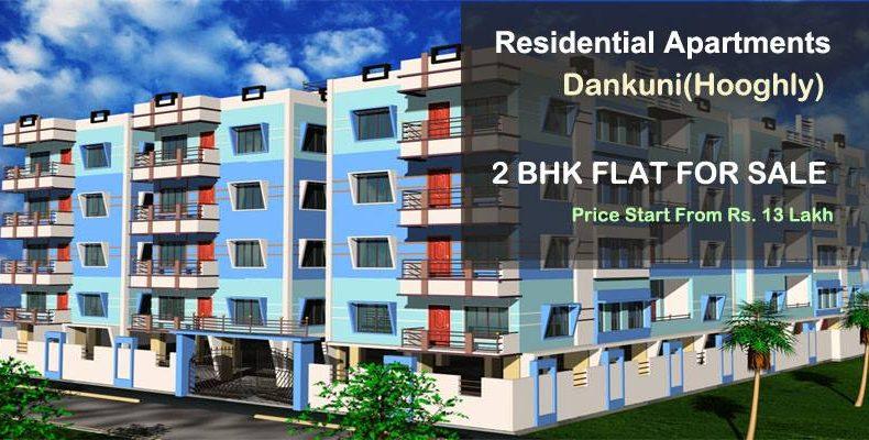 2 bhk flat in Dankuni